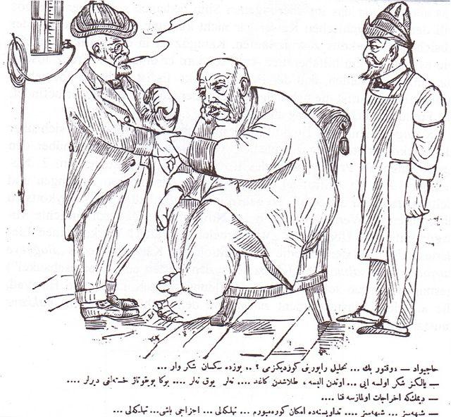 كاريكاتير تركيى يوضح تاثير المقاطع التجارية التركية للنمسا